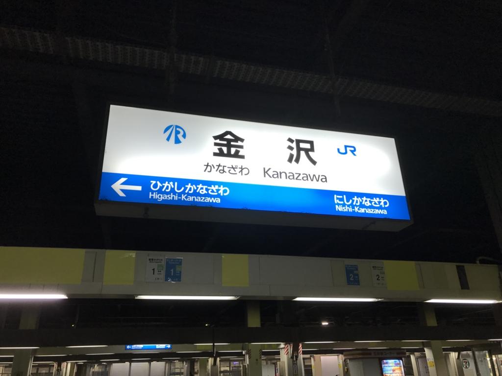 f:id:Nagoya1976:20161204090143j:plain