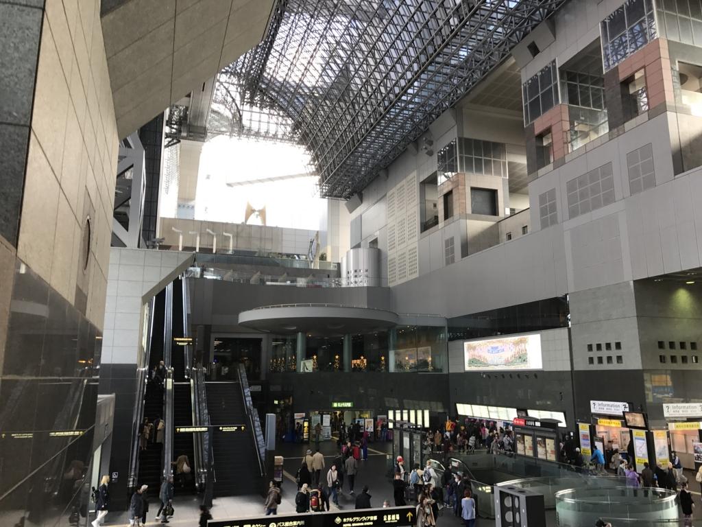 f:id:Nagoya1976:20161204090717j:plain