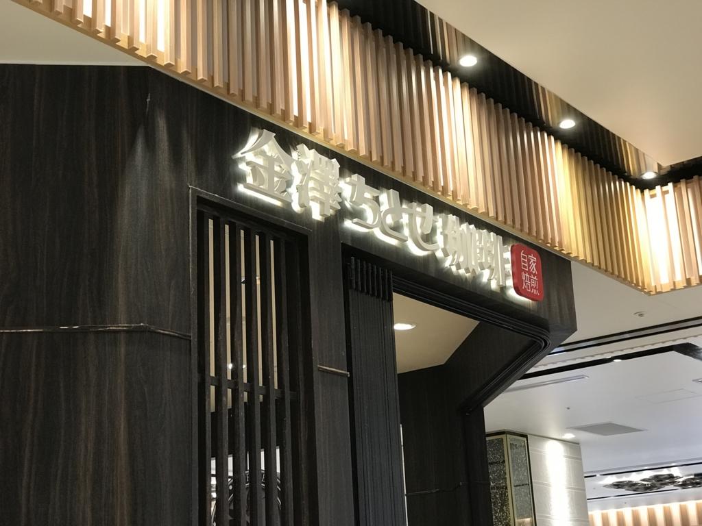 f:id:Nagoya1976:20161204144832j:plain