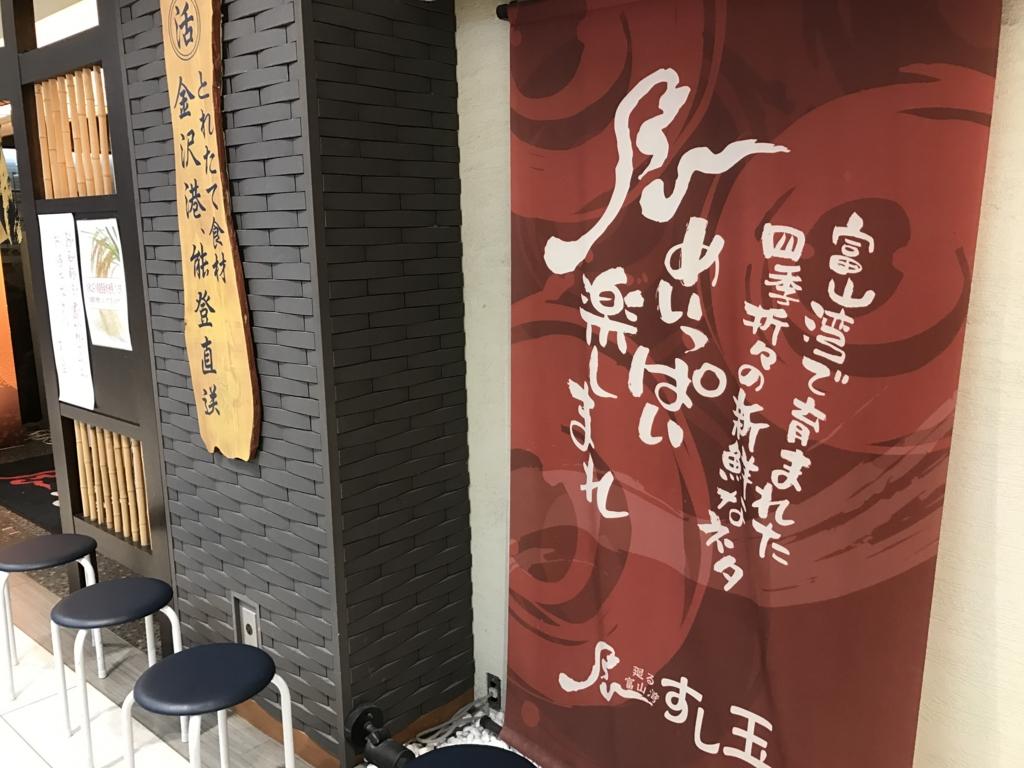 f:id:Nagoya1976:20161204165027j:plain