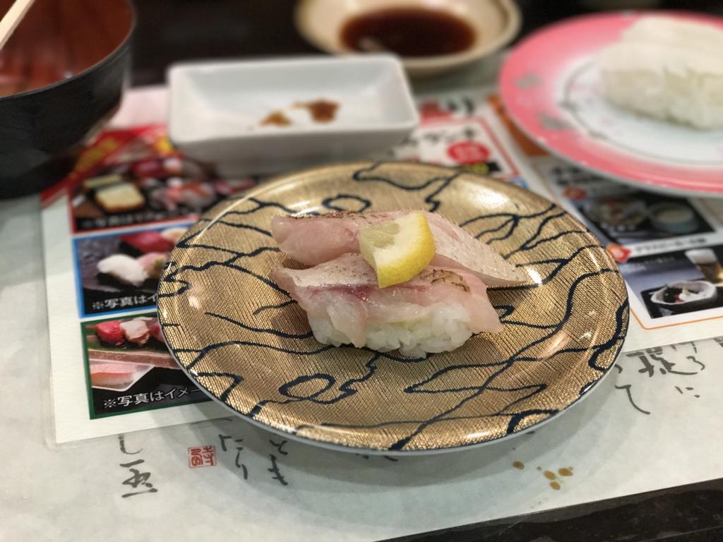 f:id:Nagoya1976:20161204171317j:plain