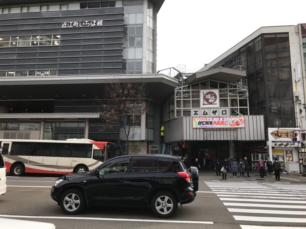 f:id:Nagoya1976:20161205080020j:plain