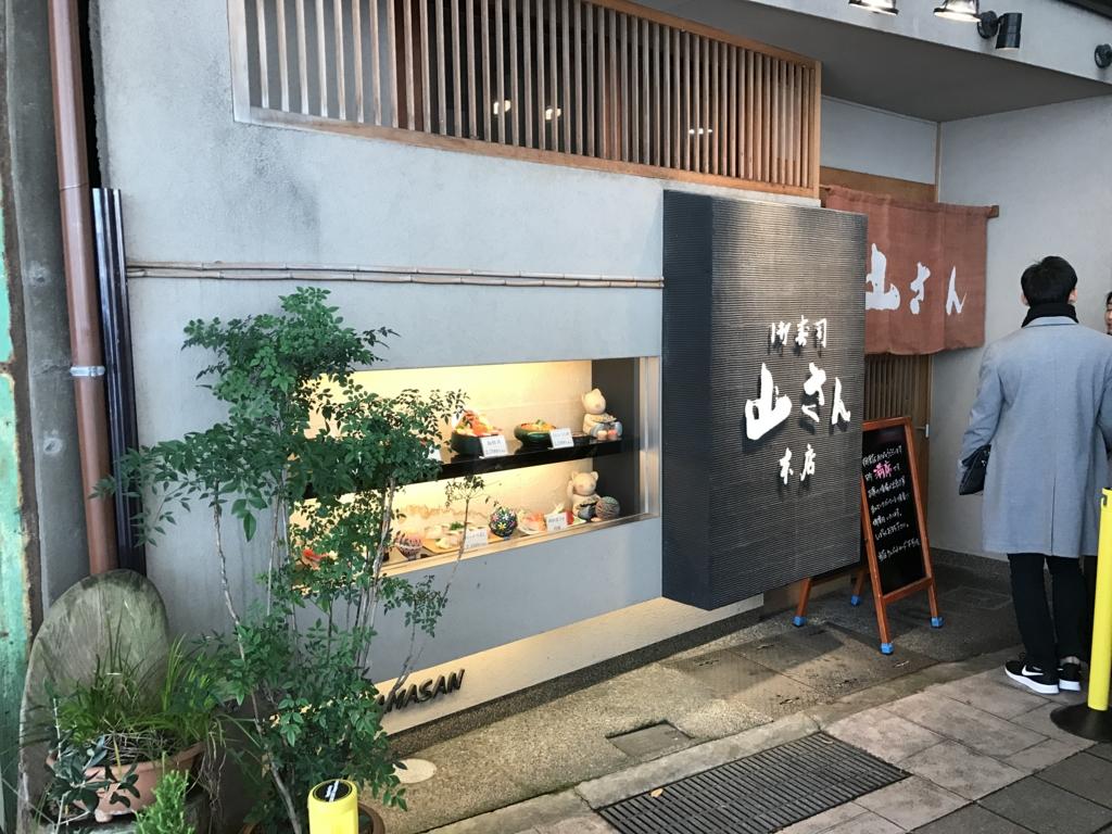 f:id:Nagoya1976:20161205101858j:plain