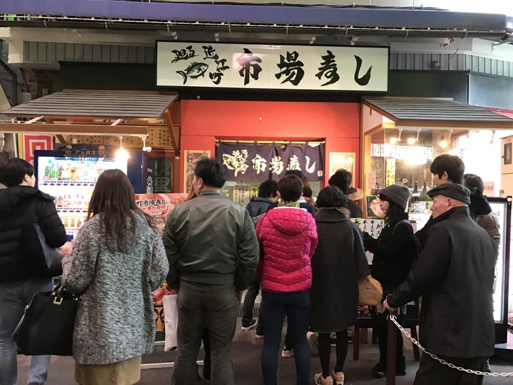 f:id:Nagoya1976:20161205102221j:plain