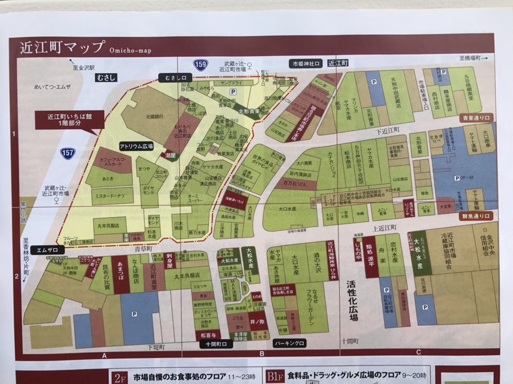 f:id:Nagoya1976:20161205103136j:plain
