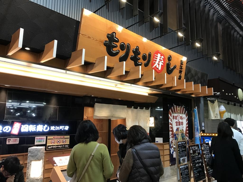 f:id:Nagoya1976:20161205105559j:plain