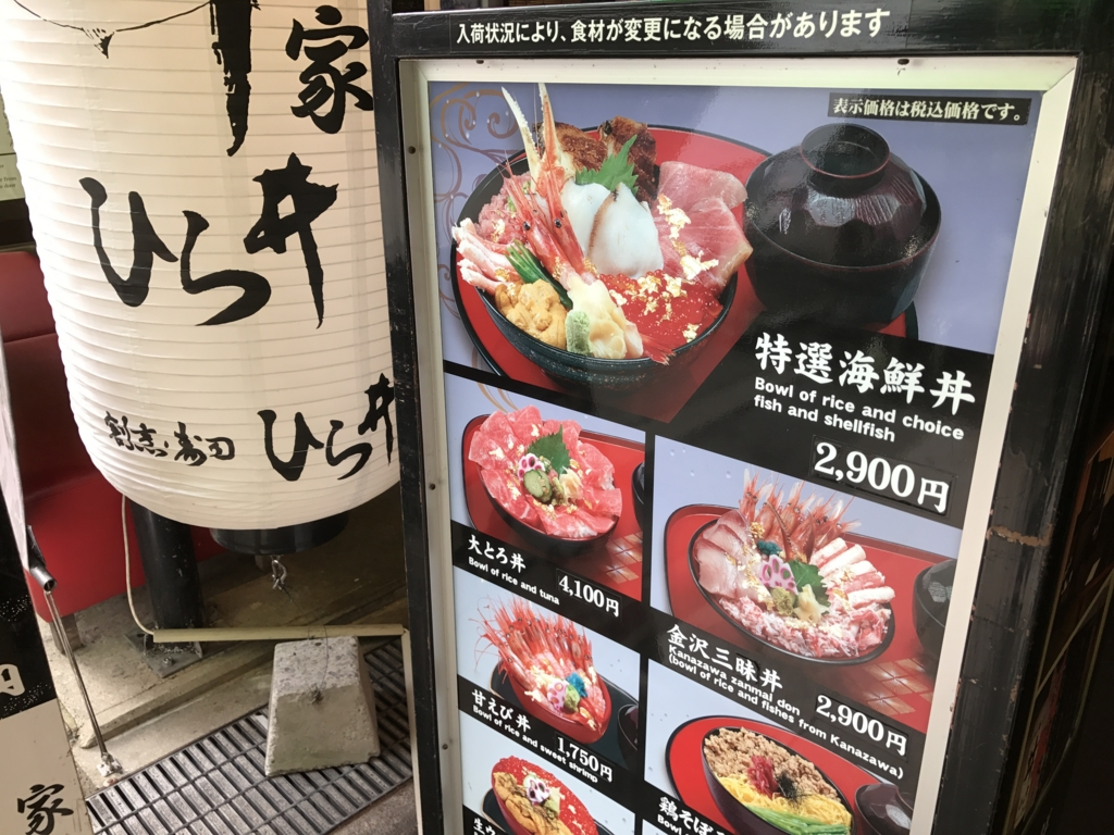 f:id:Nagoya1976:20161205110651j:plain