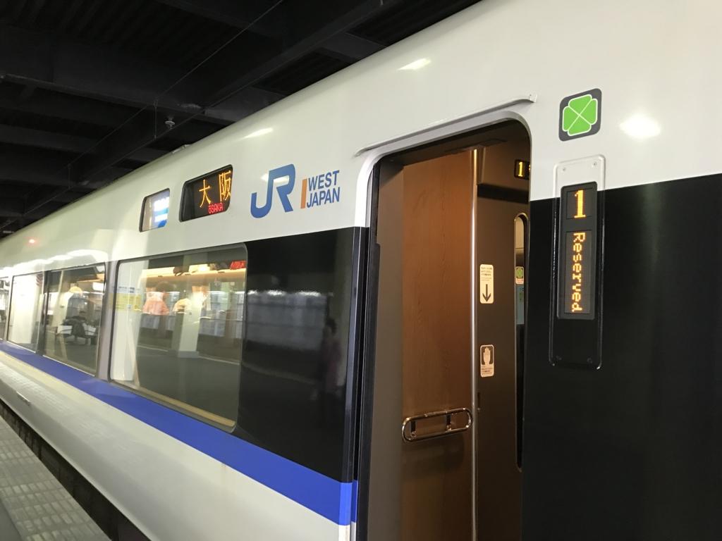 f:id:Nagoya1976:20161208114722j:plain