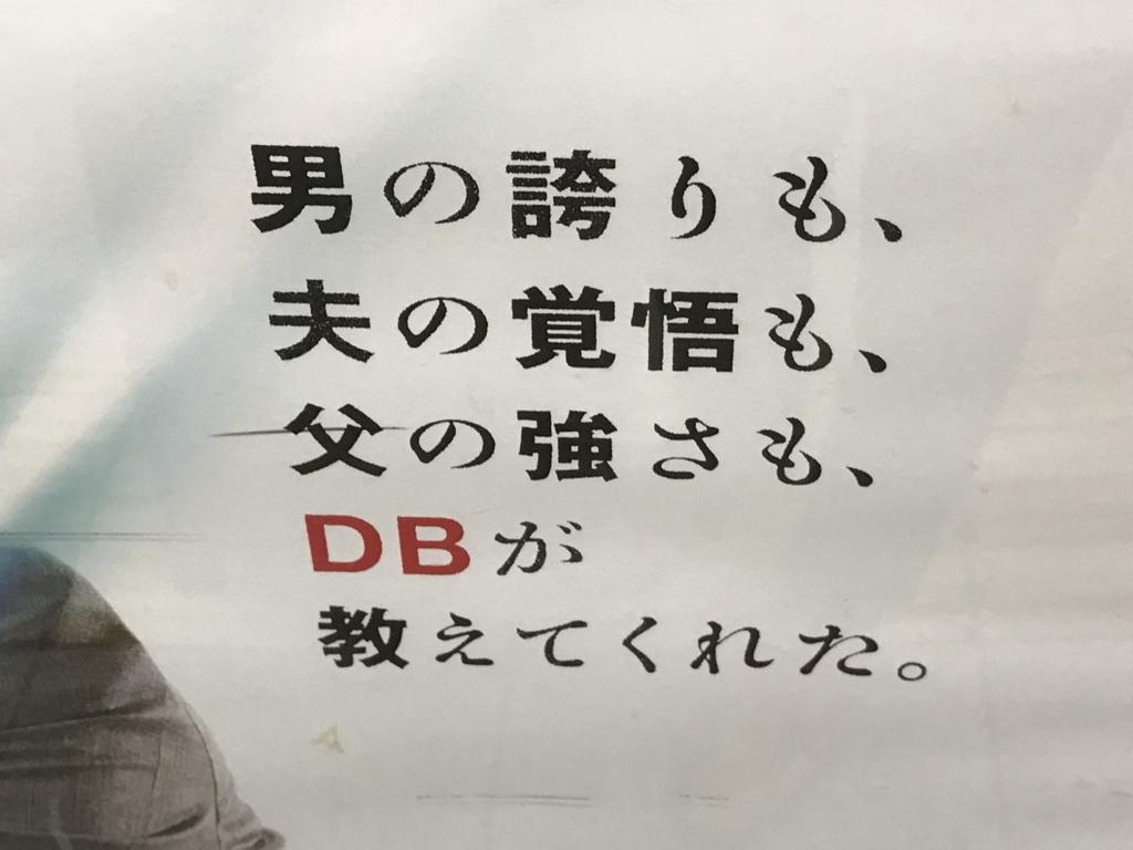 f:id:Nagoya1976:20161208202051j:plain