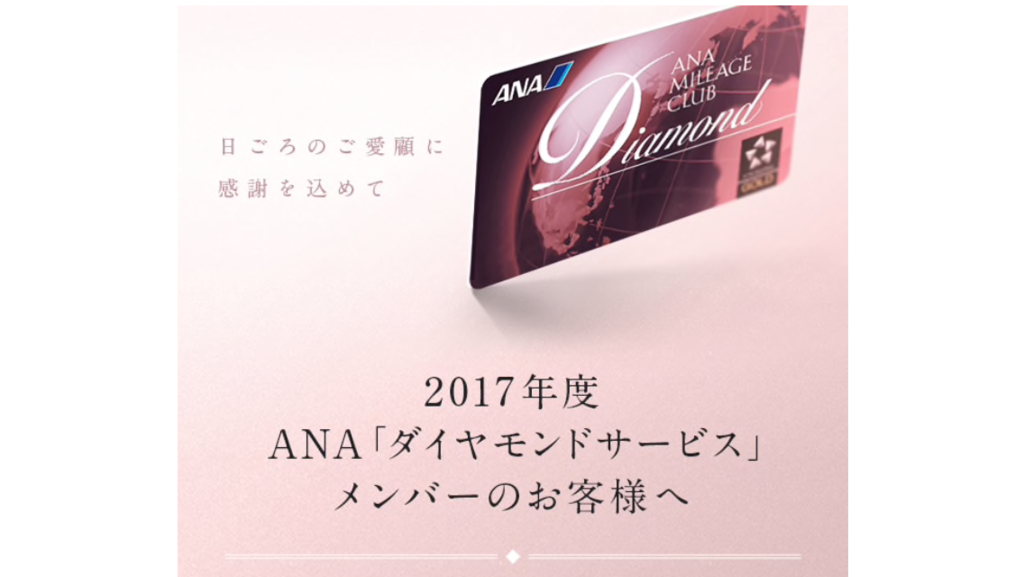 f:id:Nagoya1976:20161210094543p:plain