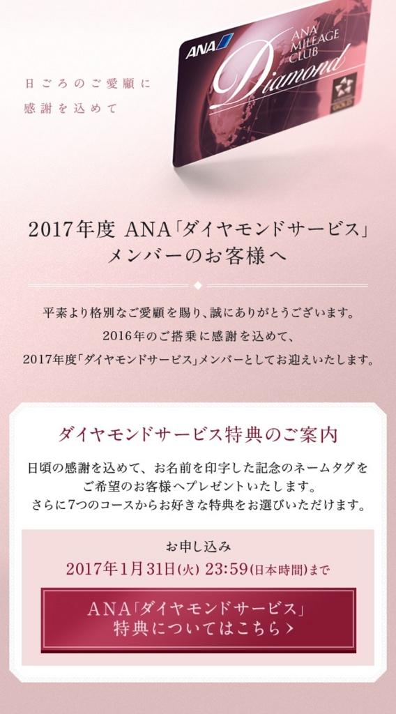 f:id:Nagoya1976:20161210095142j:plain