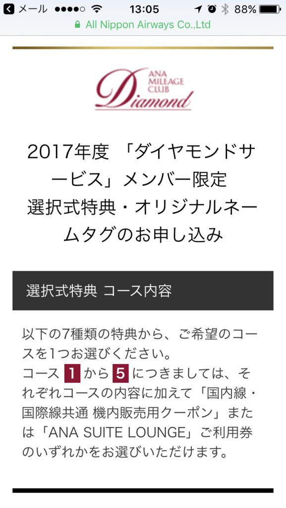 f:id:Nagoya1976:20161210095439p:plain