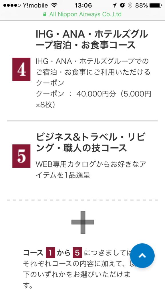 f:id:Nagoya1976:20161210101109p:plain