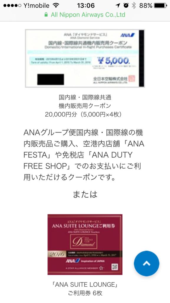 f:id:Nagoya1976:20161210101128p:plain