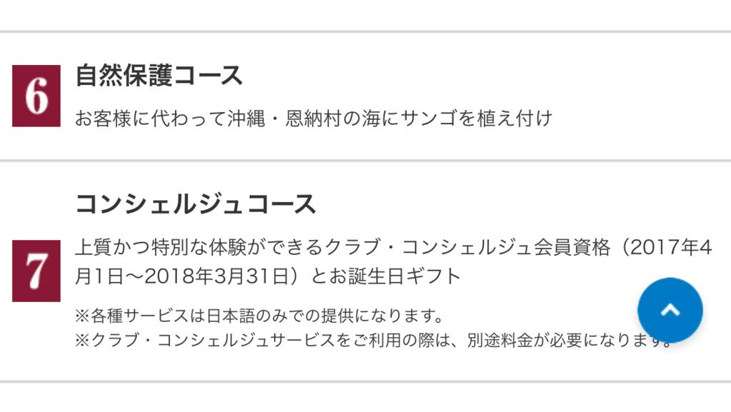 f:id:Nagoya1976:20161210102221p:plain