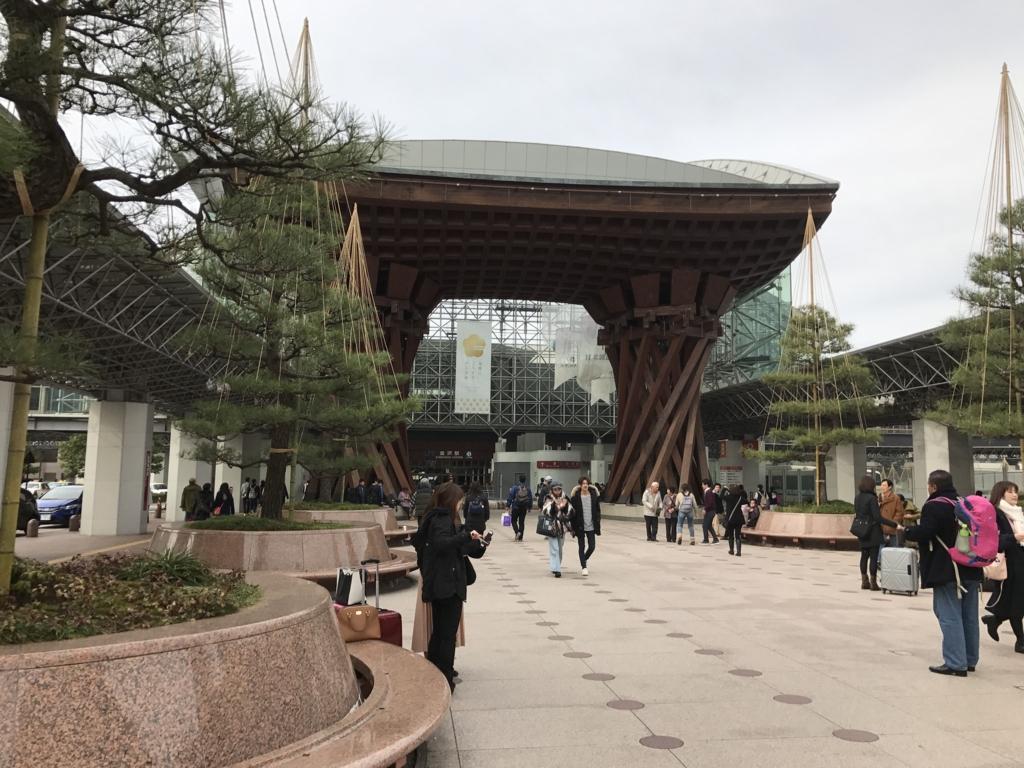 f:id:Nagoya1976:20161210171944j:plain