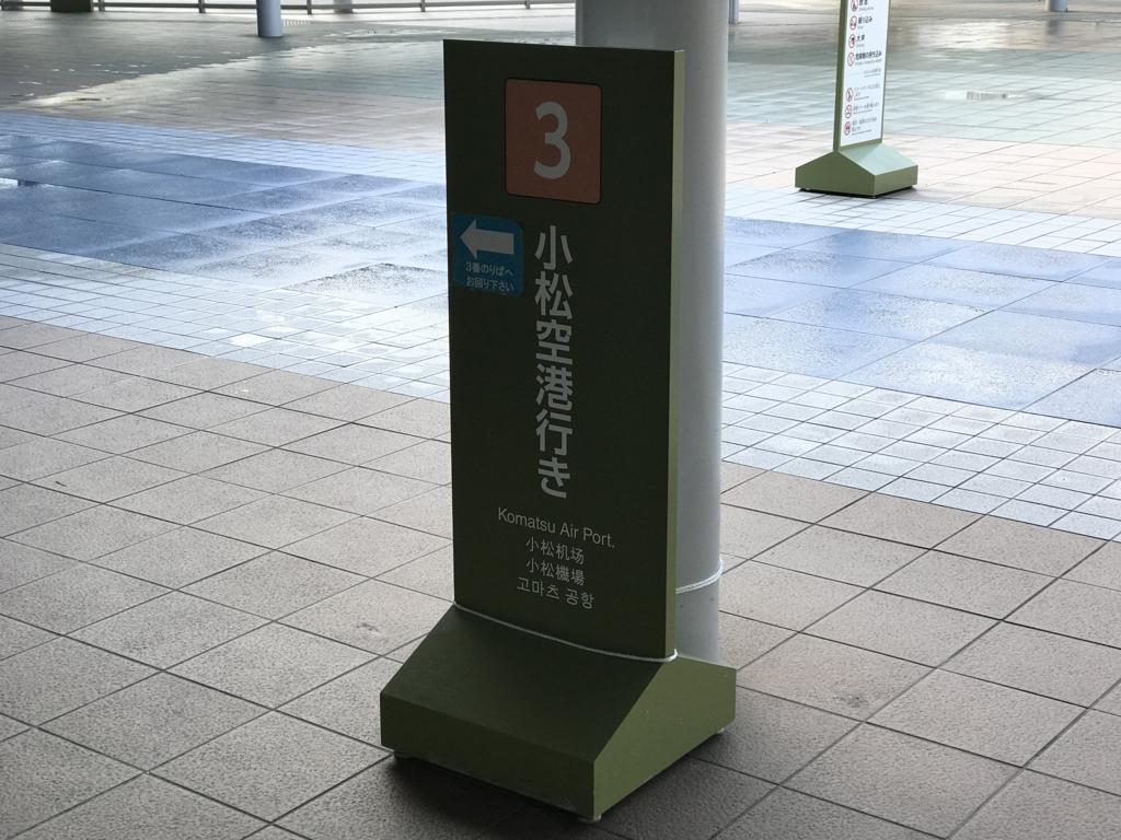 f:id:Nagoya1976:20161210232959j:plain