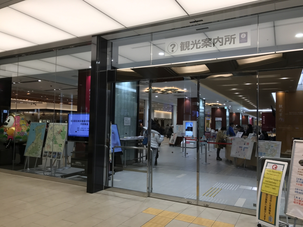 f:id:Nagoya1976:20161211094519j:plain