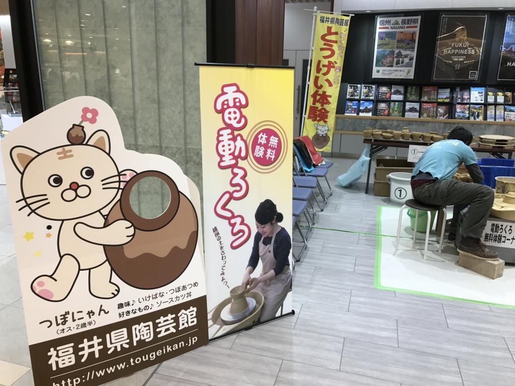 f:id:Nagoya1976:20161211094958j:plain