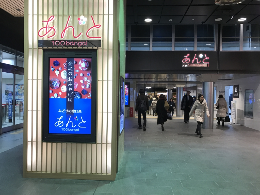 f:id:Nagoya1976:20161211101516j:plain