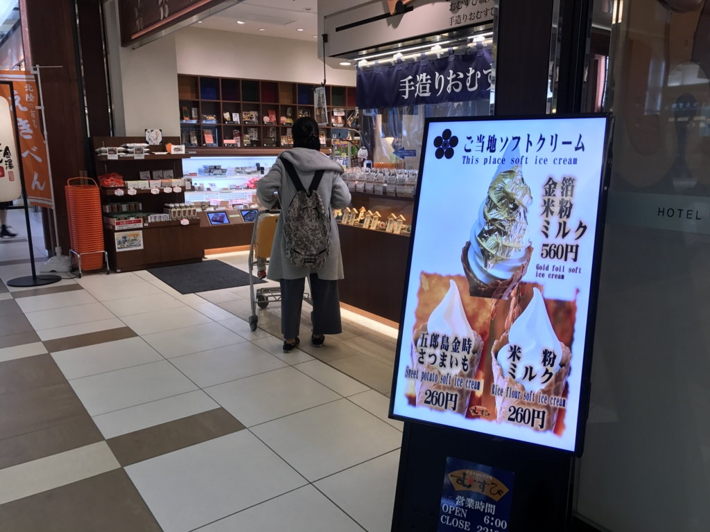 f:id:Nagoya1976:20161211110048j:plain