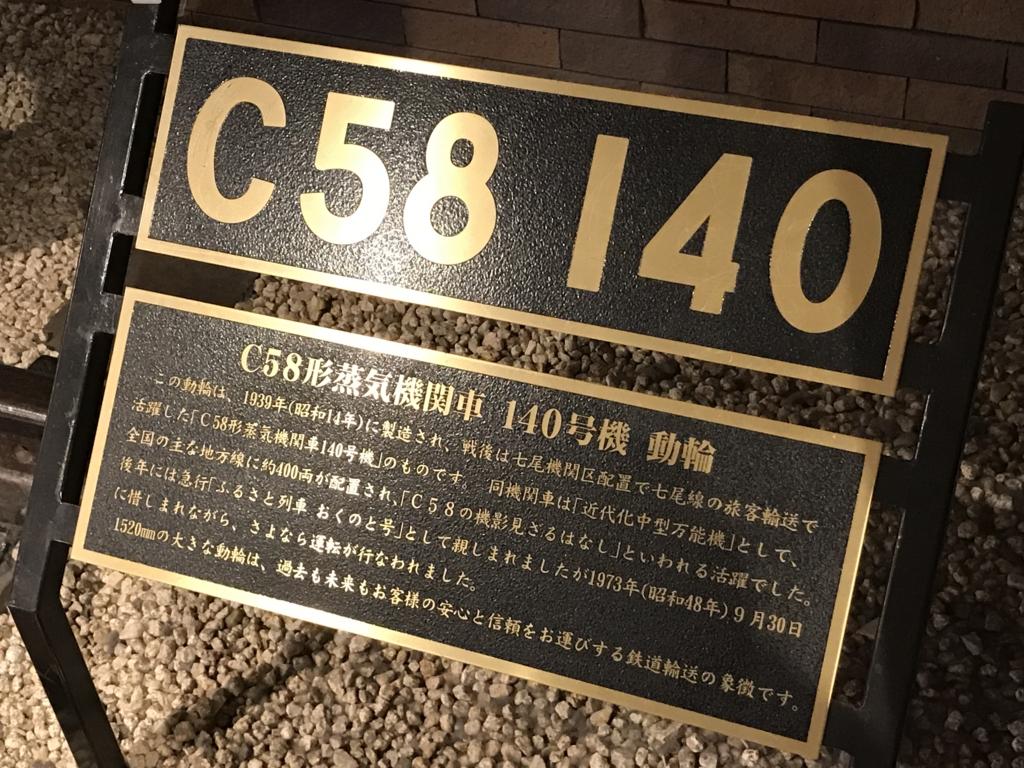 f:id:Nagoya1976:20161211113938j:plain