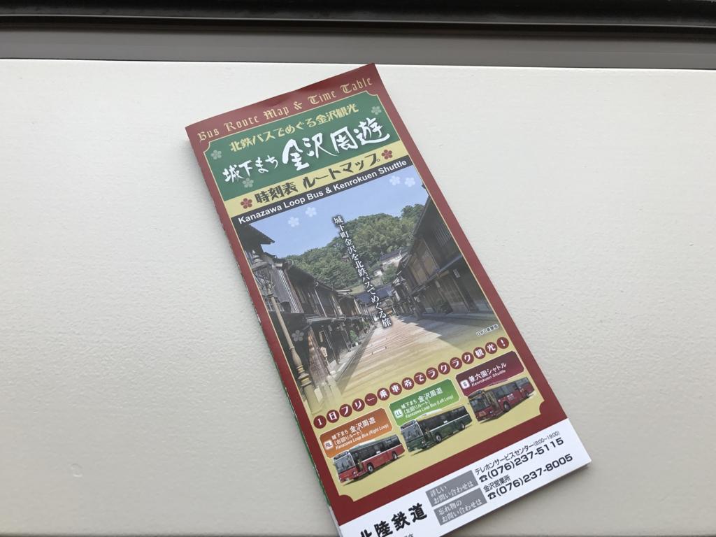 f:id:Nagoya1976:20161211120944j:plain