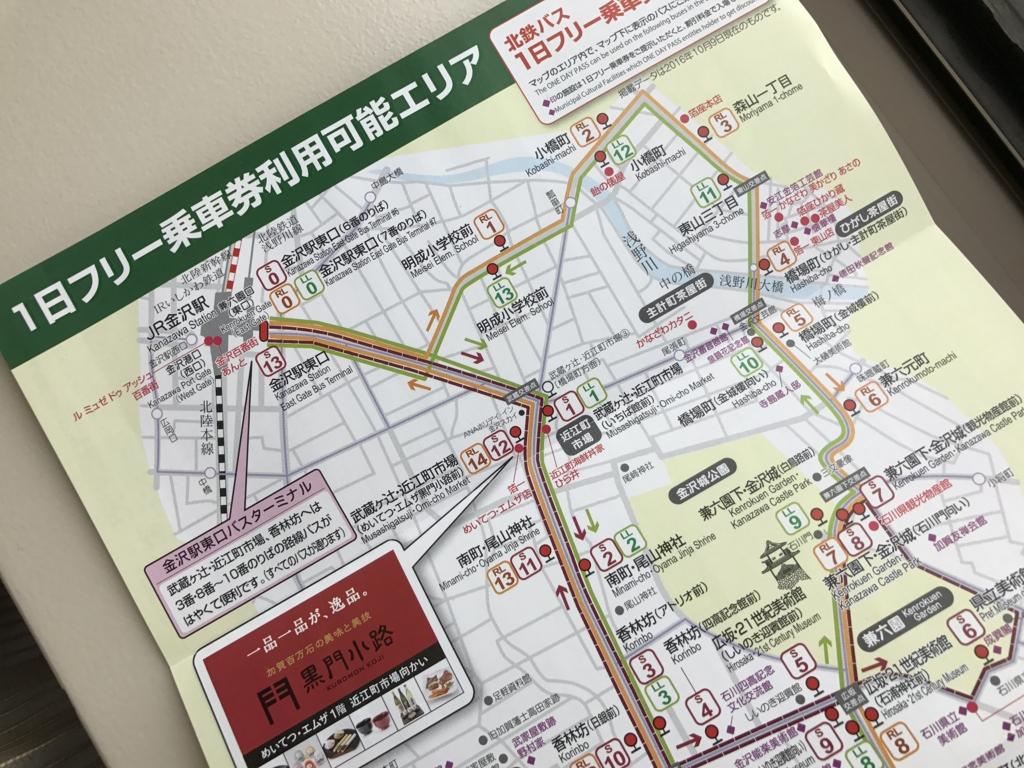 f:id:Nagoya1976:20161211130427j:plain