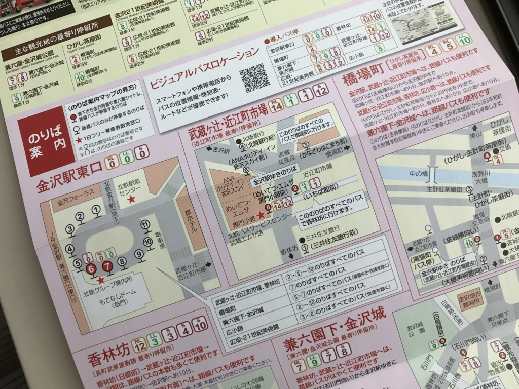 f:id:Nagoya1976:20161211131512j:plain