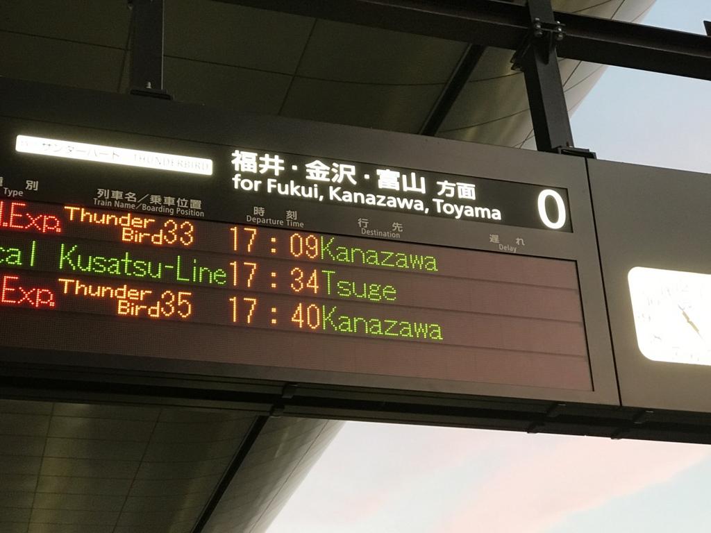 f:id:Nagoya1976:20161212083738j:plain