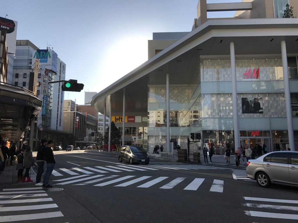 f:id:Nagoya1976:20161212085533j:plain