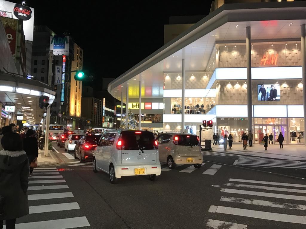 f:id:Nagoya1976:20161212090839j:plain