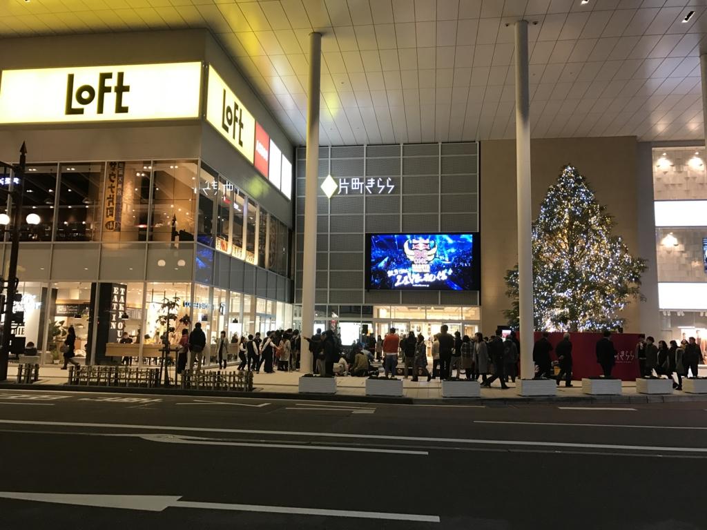 f:id:Nagoya1976:20161213173047j:plain