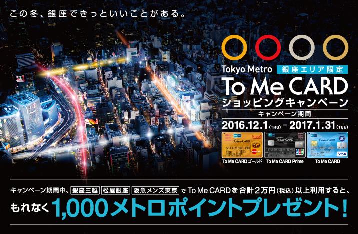 f:id:Nagoya1976:20161214125222j:plain