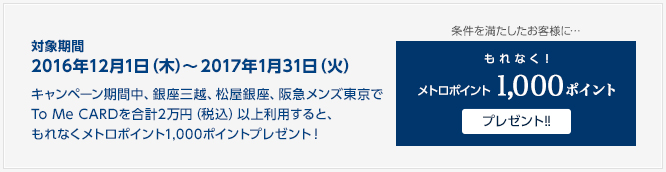 f:id:Nagoya1976:20161214125303j:plain