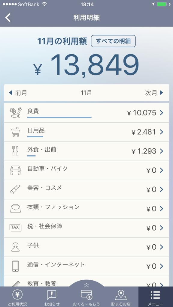 f:id:Nagoya1976:20161215185656p:plain