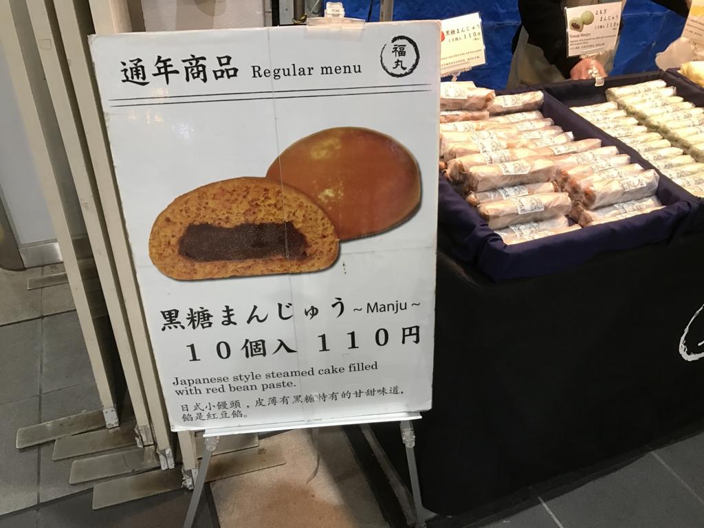 f:id:Nagoya1976:20161215201415j:plain