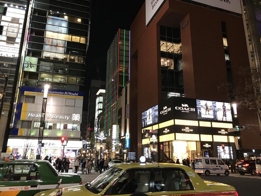 f:id:Nagoya1976:20161218093431j:plain