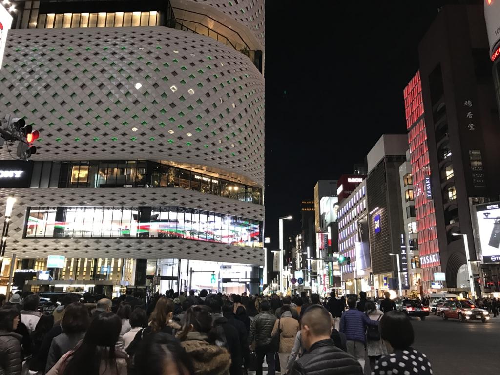 f:id:Nagoya1976:20161218095117j:plain