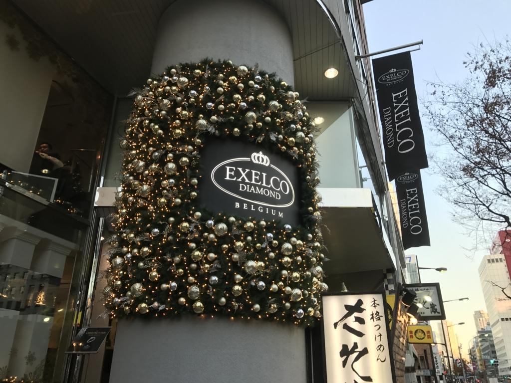 f:id:Nagoya1976:20161218100410j:plain