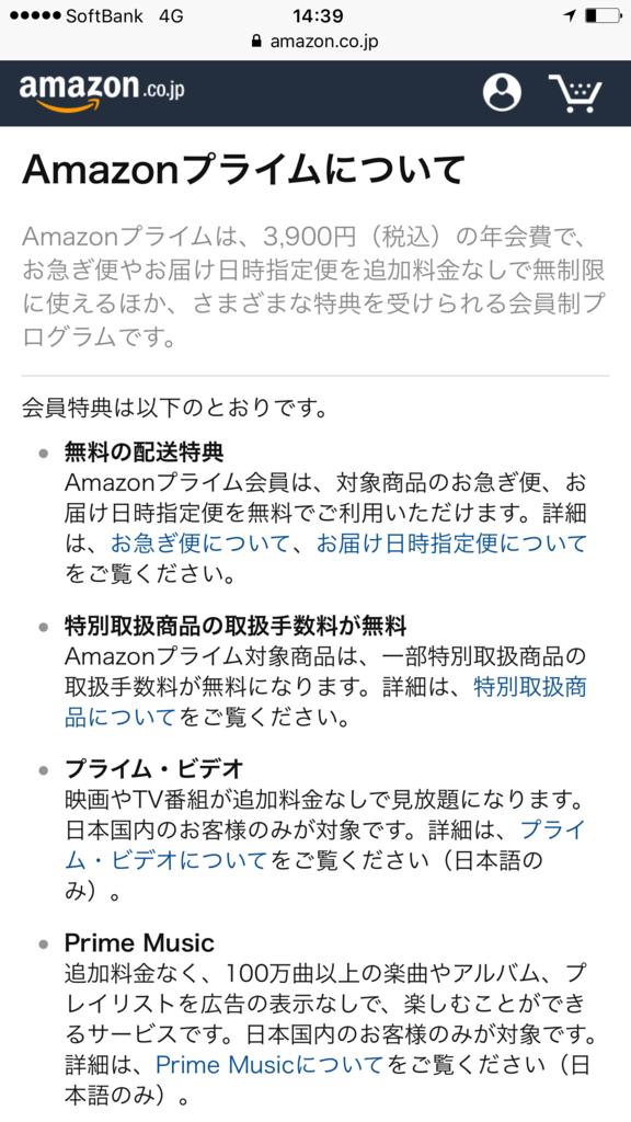 f:id:Nagoya1976:20161223203513p:plain