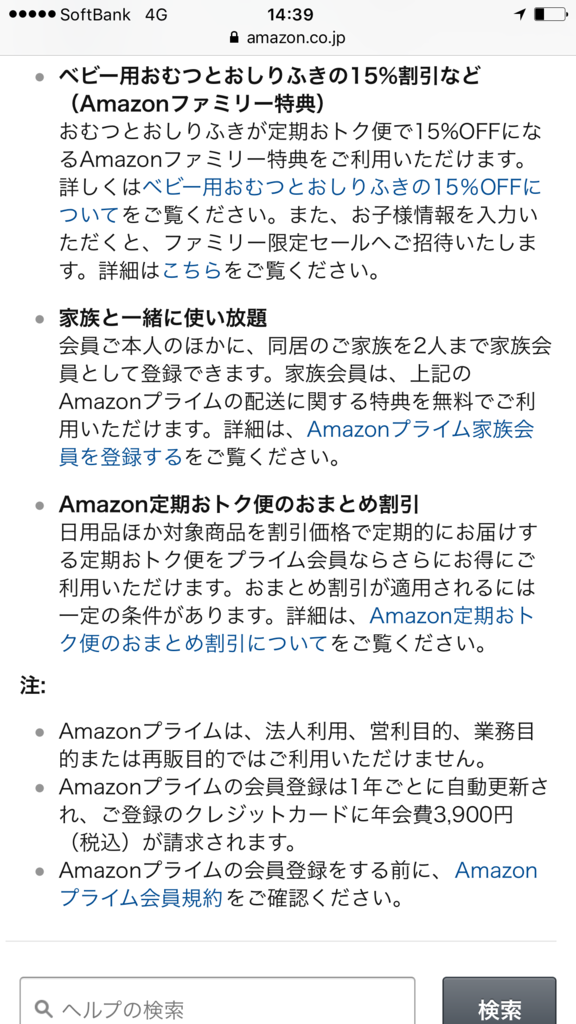 f:id:Nagoya1976:20161223205902p:plain