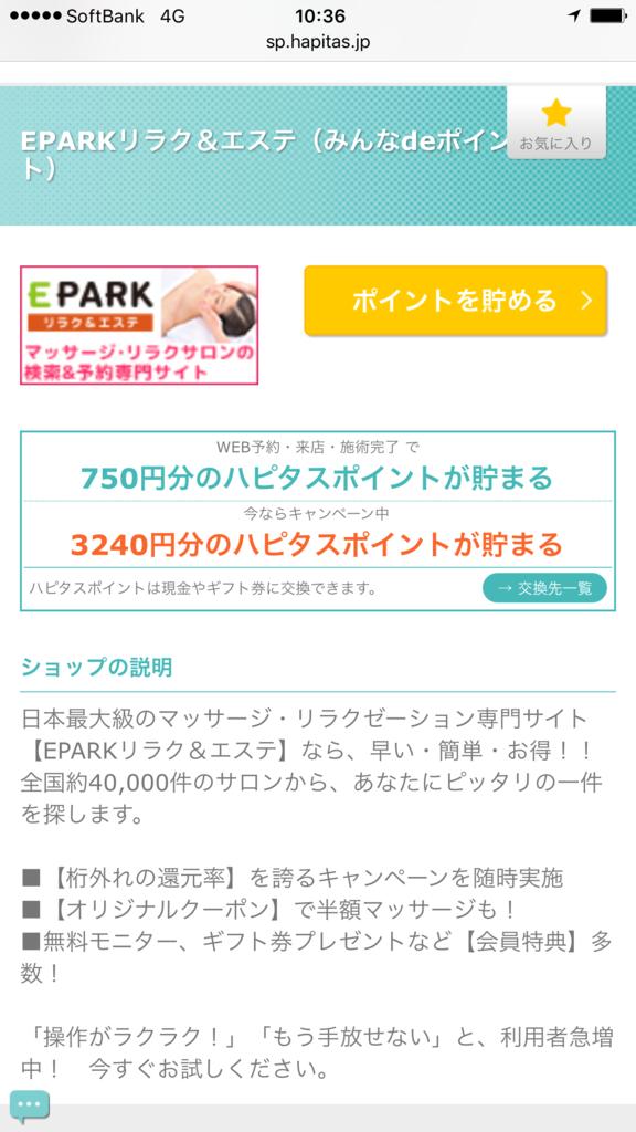 f:id:Nagoya1976:20161224183517p:plain