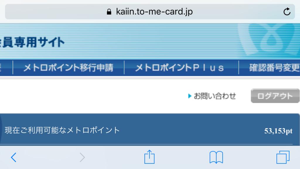f:id:Nagoya1976:20161226212612p:plain