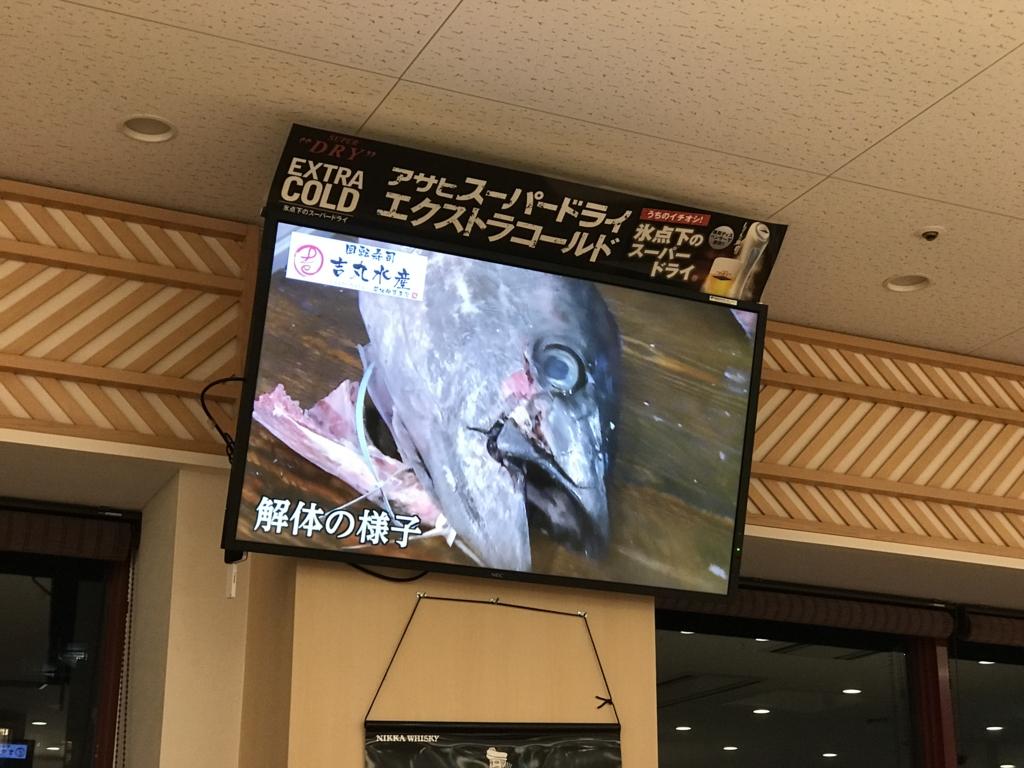 f:id:Nagoya1976:20161228114517j:plain