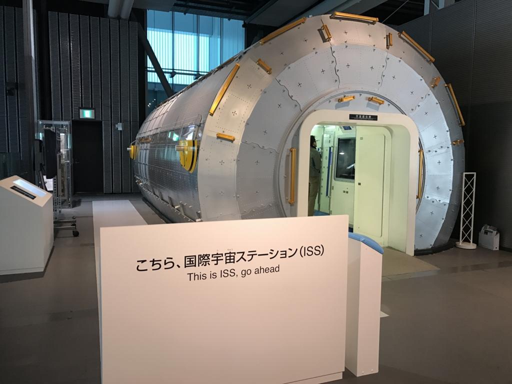 f:id:Nagoya1976:20161229083413j:plain