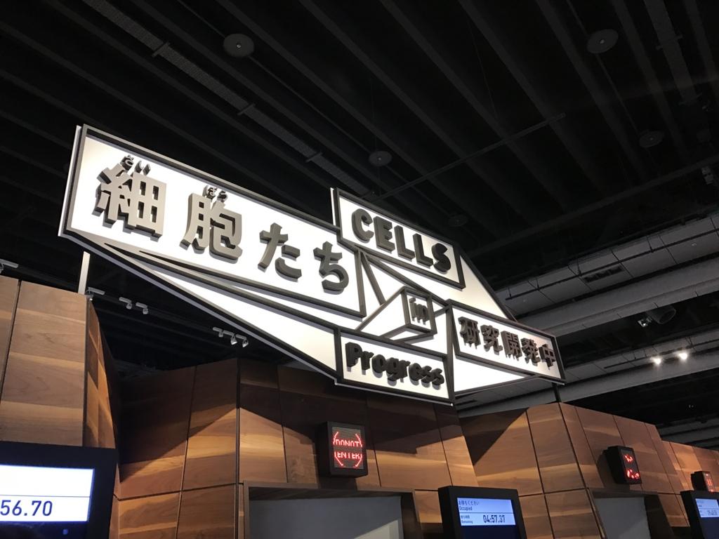 f:id:Nagoya1976:20161229085507j:plain