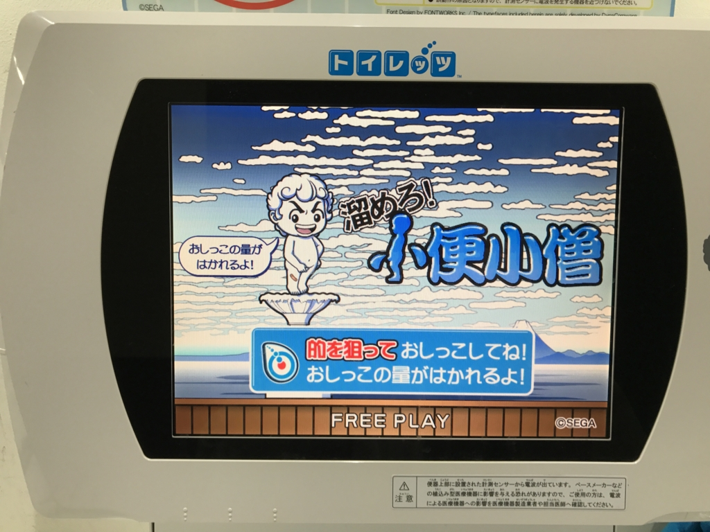 f:id:Nagoya1976:20161229173343j:plain