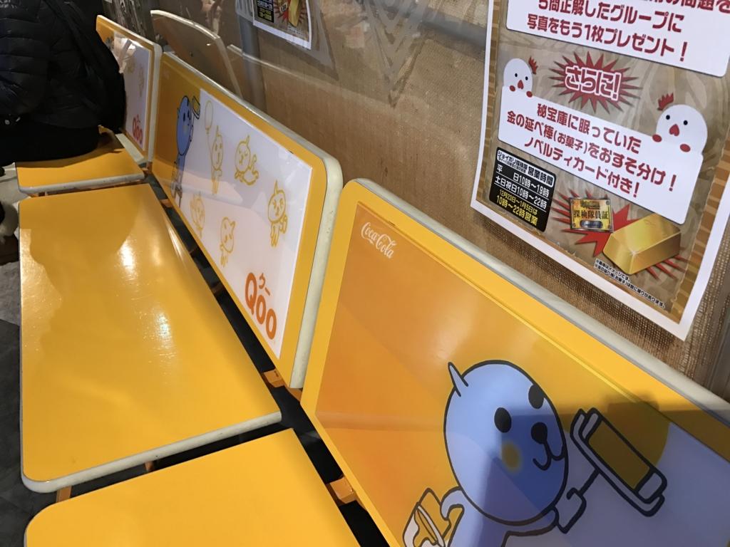 f:id:Nagoya1976:20161229223704j:plain