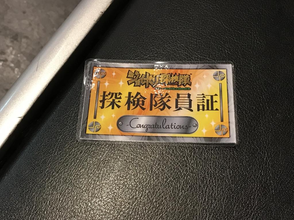 f:id:Nagoya1976:20161230111751j:plain